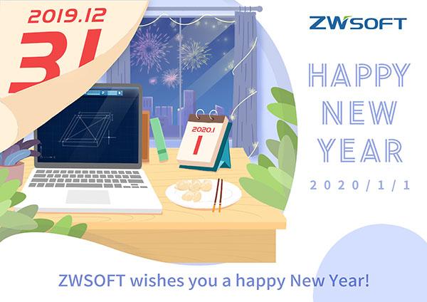 new year 2020.jpg