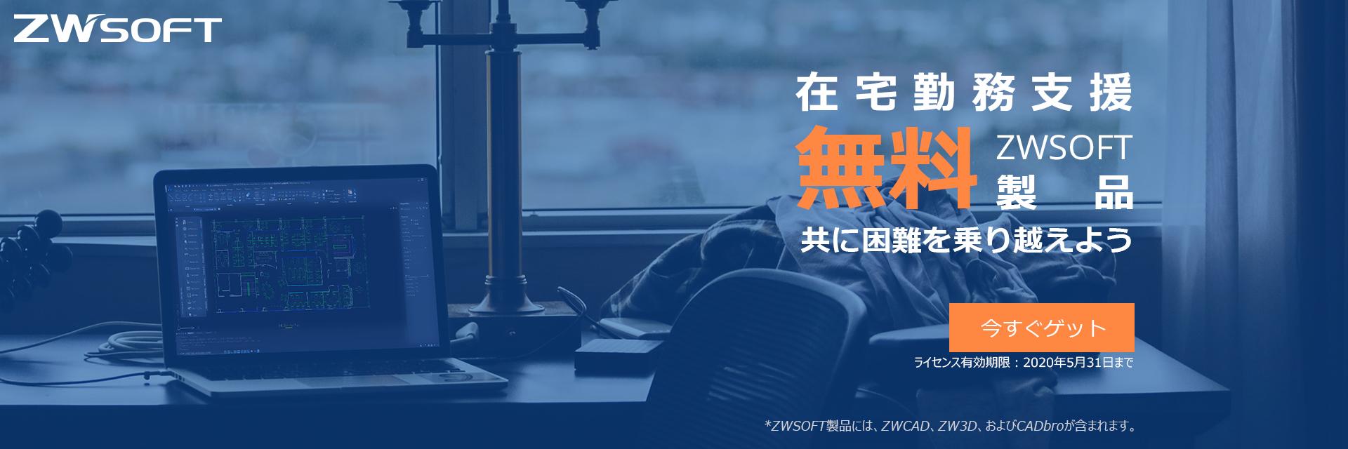 Main-Banner-jp.jpg