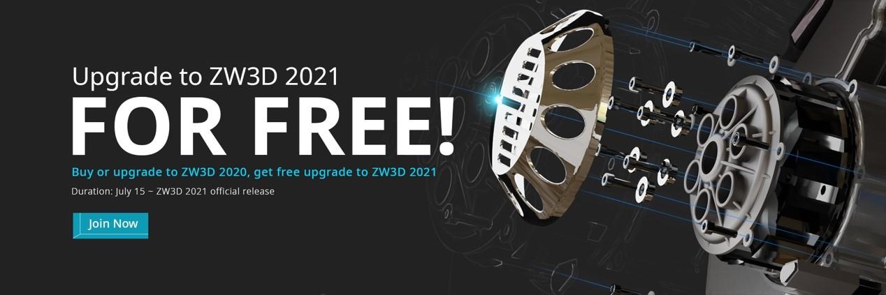 ZW3D Promotion