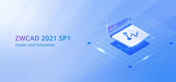 ZWCAD 2021 SP1_banner_600x281.jpg