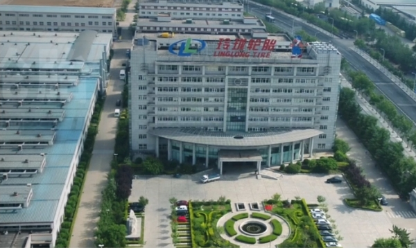 The Headquarters of Shandong Linglong Tire Co., Ltd.