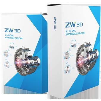 ZW3D 2020 Soft Encryption  (32bit)