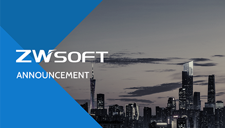 ZWSOFT's Root Licensing Server Will Be Upgraded on June 6th, 2020