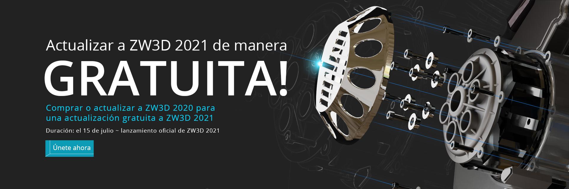 20200623-ZW3D-2021-prelaunch-promotion-banner.jpg