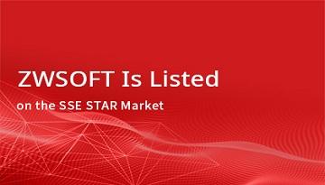 ZWSOFT anuncia el lanzamiento de su oferta pública inicial