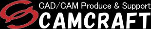 キャムクラフト株式会社