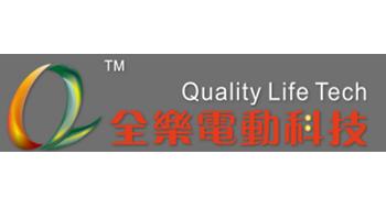 Quality Life Tech progetta e produce prodotti medici con ZW3D