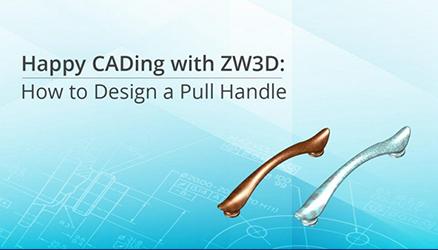 ZW3Dでエレガントなプルハンドルを設計
