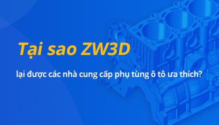Tại sao ZW3D lại được các nhà cung cấp phụ tùng ô tô ưa chuộng?
